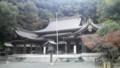 [高見神社][北九州]2009.12.07
