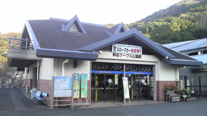f:id:ikasumi:20091208001156j:image:h380
