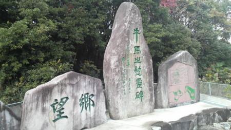 f:id:ikasumi:20091209180303j:image