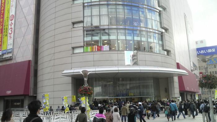 f:id:ikasumi:20091216231541j:image:h300