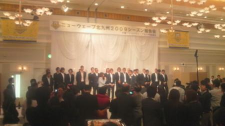 f:id:ikasumi:20091216233715j:image