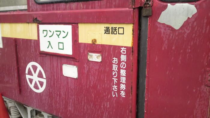 f:id:ikasumi:20091227173203j:image:h190