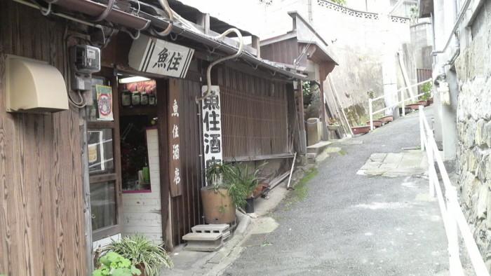 f:id:ikasumi:20100104224724j:image