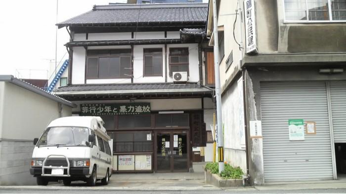 f:id:ikasumi:20100104225158j:image