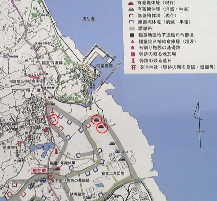 f:id:ikasumi:20100120044526j:image