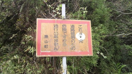 f:id:ikasumi:20100124220845j:image