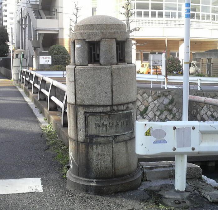 f:id:ikasumi:20100128231741j:image:h290