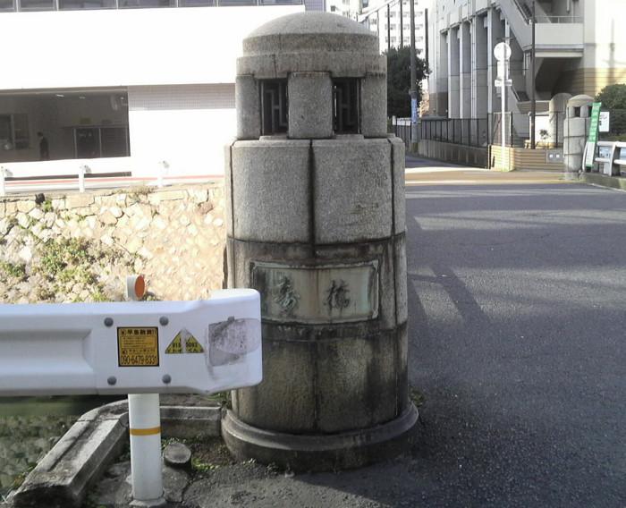 f:id:ikasumi:20100128231744j:image:h290