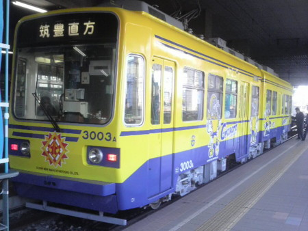 初お目見えギラヴァンツ号黒崎駅2010.02.03