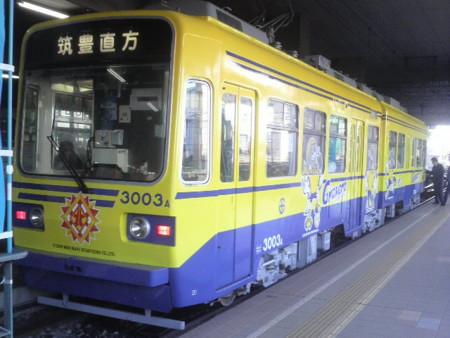 f:id:ikasumi:20100203153527j:image:h240