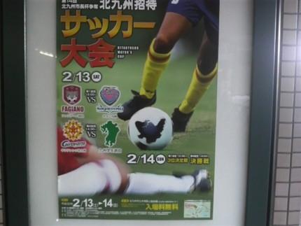f:id:ikasumi:20100205220319j:image:h250