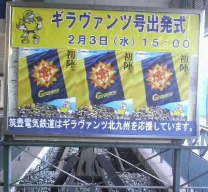 f:id:ikasumi:20100205220323j:image:h250