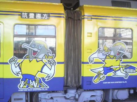 f:id:ikasumi:20100205220324j:image:h240