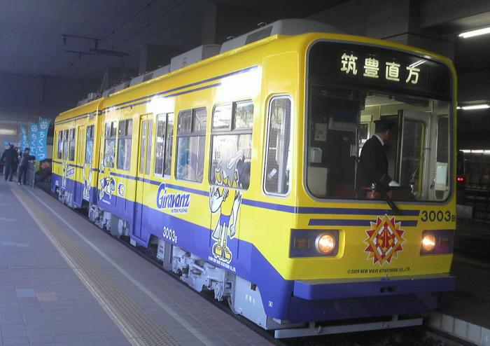 f:id:ikasumi:20100205220326j:image