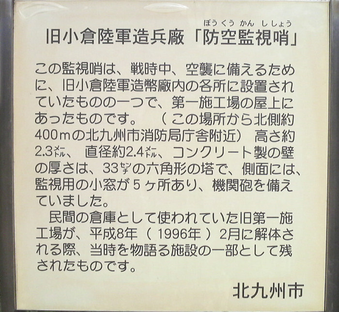 f:id:ikasumi:20100212132644j:image:h260