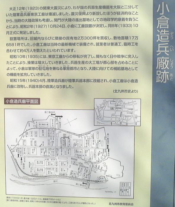 f:id:ikasumi:20100212132655j:image:h260