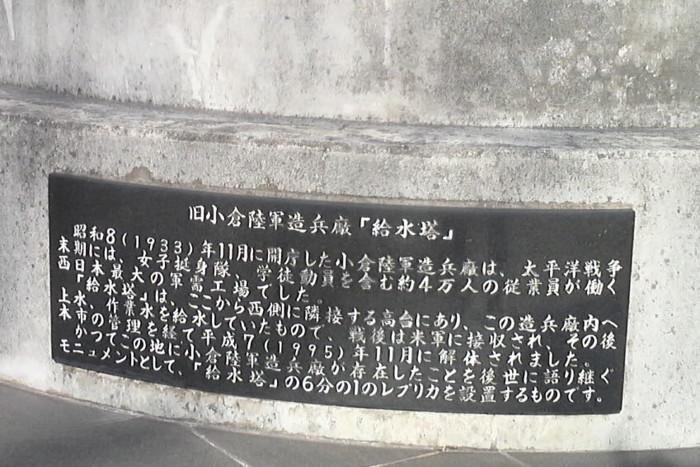 f:id:ikasumi:20100212132659j:image:h200