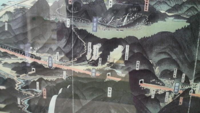 f:id:ikasumi:20100223114530j:image:h190
