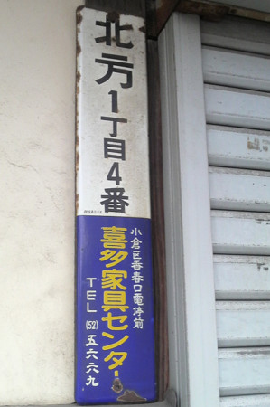 f:id:ikasumi:20100223140402j:image