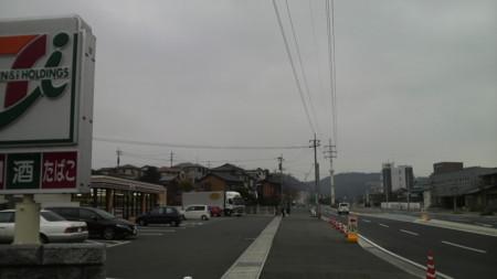 f:id:ikasumi:20100223145032j:image:h170