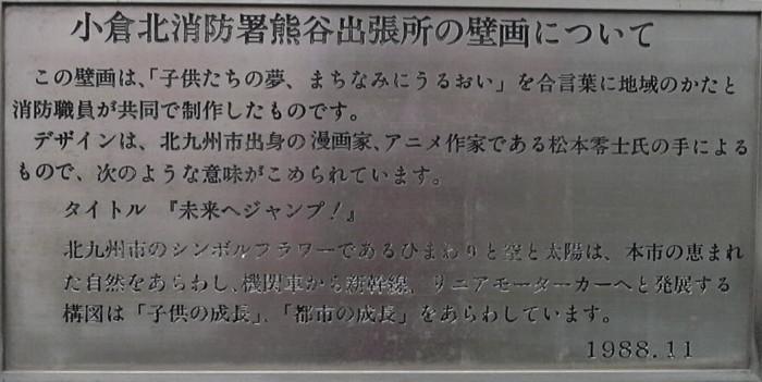 f:id:ikasumi:20100224231154j:image:h150