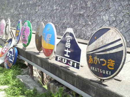 f:id:ikasumi:20100329135458j:image