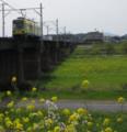 [ギラヴァンツ号][筑豊電鉄][遠賀川橋梁]ギラヴァンツ号遠賀川橋梁2010.03.30