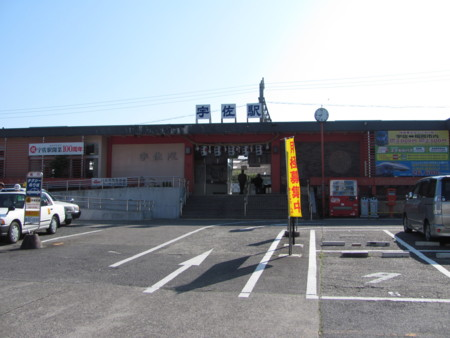 f:id:ikasumi:20100426232545j:image