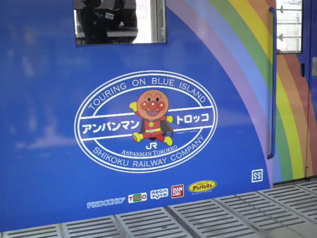 f:id:ikasumi:20100503140143j:image:h50