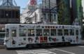 [岡山電気軌道][岡山駅前][たま電車]2010.05.02