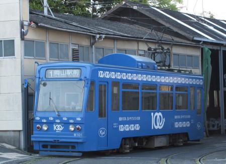 f:id:ikasumi:20100505180527j:image