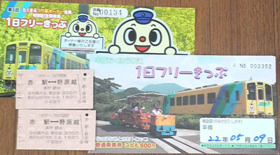 f:id:ikasumi:20100510222917j:image