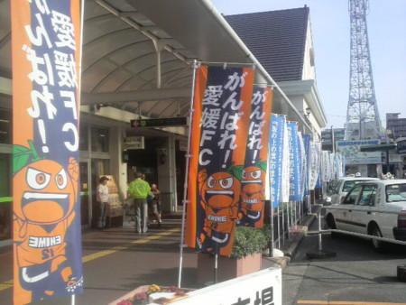 松山駅2010.05.15