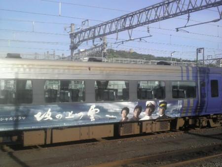 f:id:ikasumi:20100518111414j:image:h200