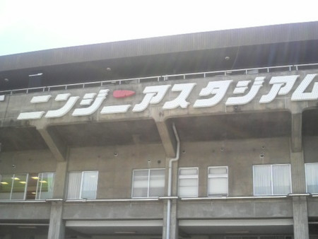 f:id:ikasumi:20100518115144j:image:h200