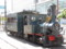 坊ちゃん列車 2010.05.15
