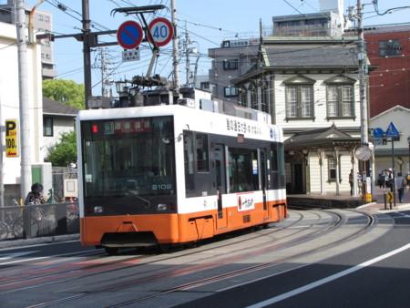 f:id:ikasumi:20100518141002j:image:h200