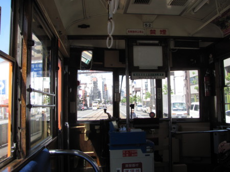 f:id:ikasumi:20100518141816j:image:h200