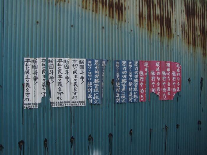 f:id:ikasumi:20100520223556j:image:h200