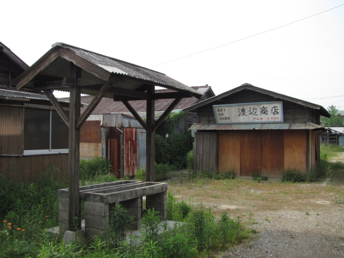 f:id:ikasumi:20100520224352j:image:h200