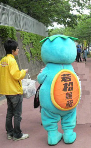 f:id:ikasumi:20100522190527j:image