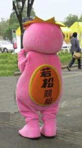 f:id:ikasumi:20100522190535j:image