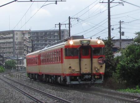 f:id:ikasumi:20100621063708j:image:h245