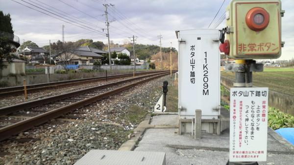 f:id:ikasumi:20100628161442j:image
