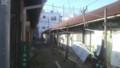 [北九州市][昭和町]2010.01.26
