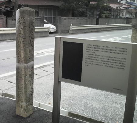 f:id:ikasumi:20100910113244j:image