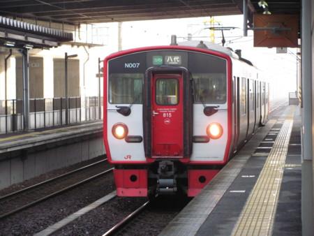 f:id:ikasumi:20101204015134j:image:h240