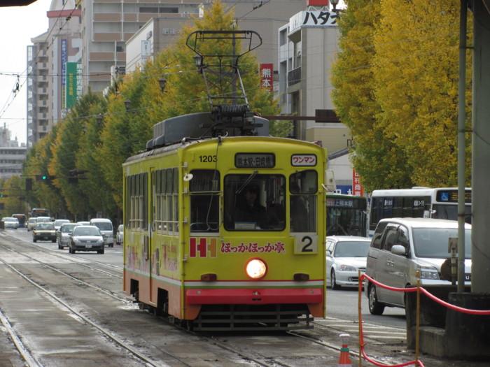 f:id:ikasumi:20101204020052j:image:h230