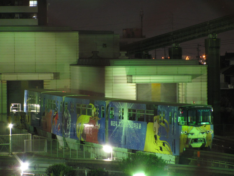 f:id:ikasumi:20101215103907j:image:h300