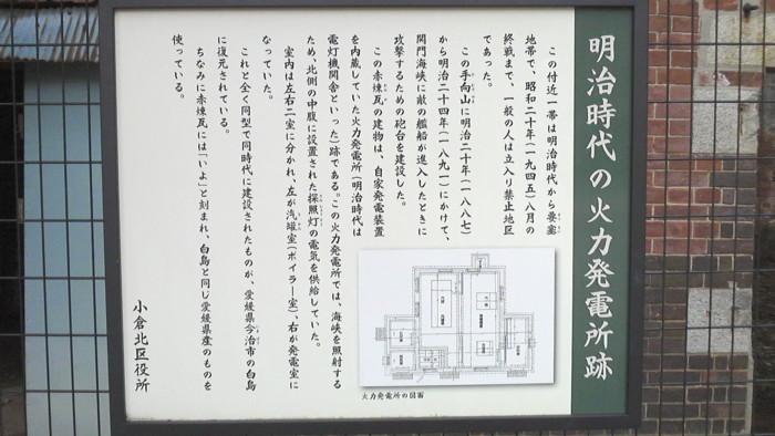f:id:ikasumi:20101224160751j:image:h170